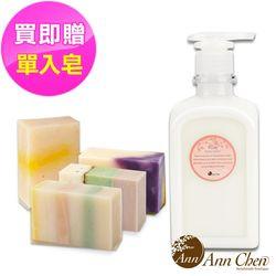 陳怡安手工皂-玫瑰身體乳500ml(送保濕手工皂)