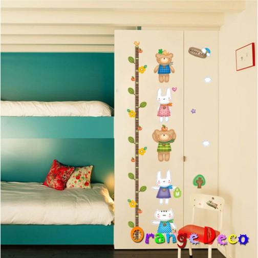 【橘果設計】身高樹 壁貼 牆貼 壁紙 DIY組合裝飾佈置