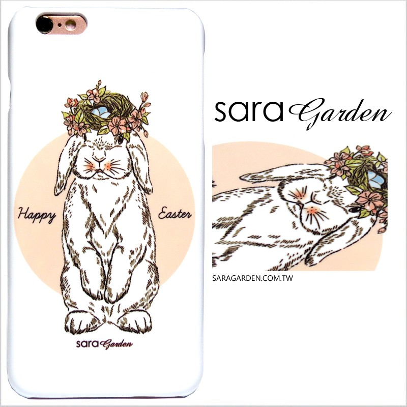 客製化 手機殼 iPhone 6 6S【多款手機型號提供】桂冠 碎花 兔兔 G241 保護殼