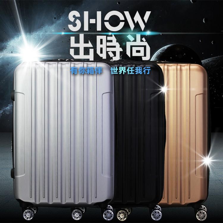 可加大+海關鎖 耐磨耐刮 ABS防刮 超輕量20吋行李箱