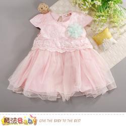 魔法Baby 女童裝 夏季蕾絲洋裝~k50856