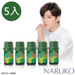 NARUKO牛爾  澳洲茶樹精油 5入