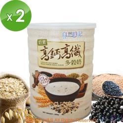 【自然時記】生機高鈣高纖多榖奶(800g/罐)2入組