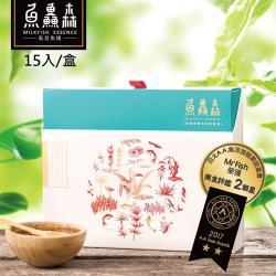 【魚鱻森】虱目魚精一盒組(15包入)