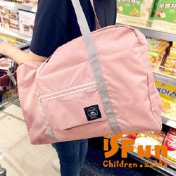 【iSFun】旅行專用*防潑水大容量摺疊包/粉紅