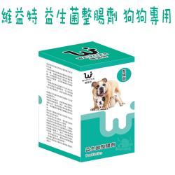 維益特WEIYITER 犬用益生菌整腸劑-300g X 1罐
