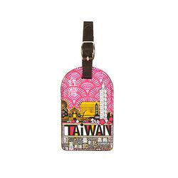 TAiWAN 行李吊牌-梅紅-行動