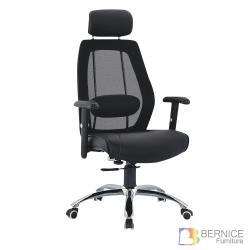 Boden-瑞格人體工學電腦辦公椅