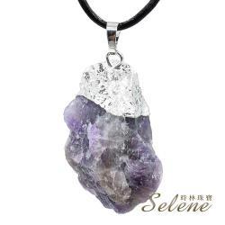 【Selene珠寶】天然紫晶原礦墜鍊(開智慧首選)