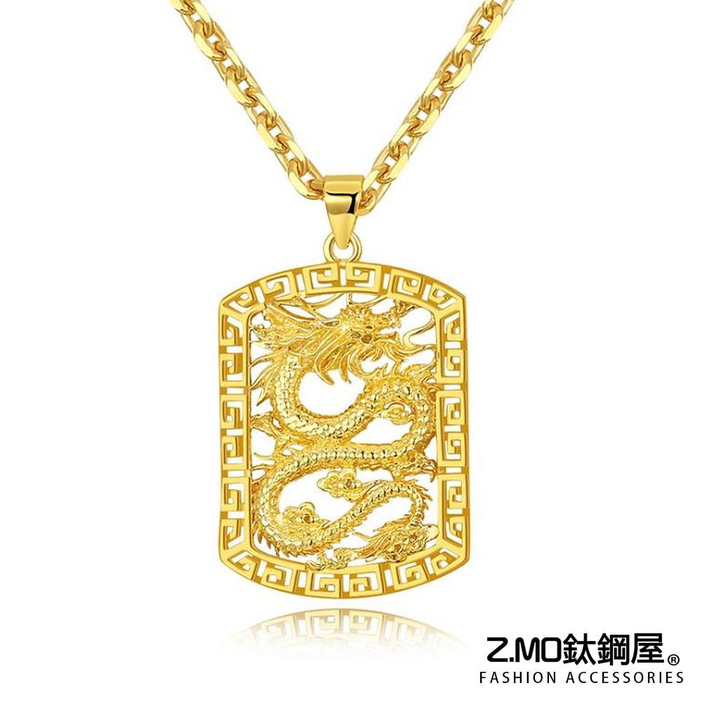 Z.MO鈦鋼屋 銅鍍金項鍊 男性項鍊 霸氣龍項鍊 招財飾品 單條價【AKG685】