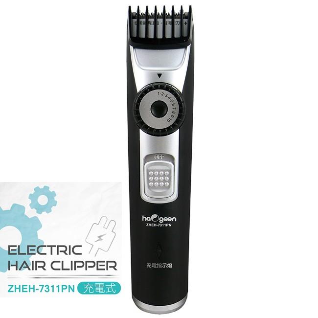 中華豪井 電動理髮器(充電式) ZHEH-7311PN
