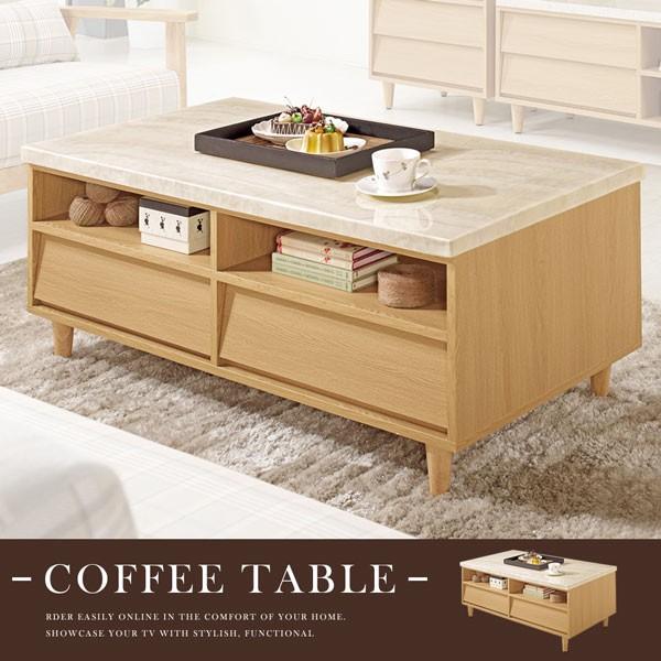 YoStyle 可欣仿石面大茶几 矮桌 接洽桌 接待桌 專人配送安裝
