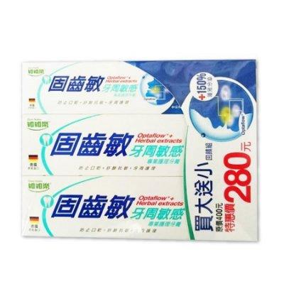 固齒敏 牙周敏感專業護理牙膏 126g*2+51g (德國原裝進口 舒酸抗敏 牙周病護理) 專品藥局【2001180】