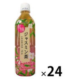 海東プレミアム 有機ジャスミン茶 500ml 1箱(24本入)