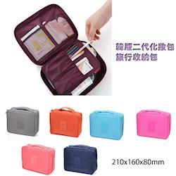 旅行二代韓版化妝收納包