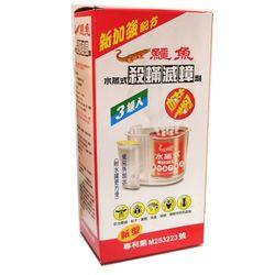 鱷魚 水蒸式殺蹣滅蟑劑20g(3入X2組)