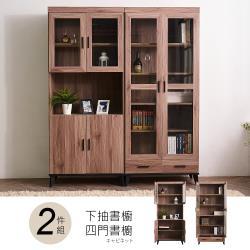 【時尚屋】[DV9]克里斯5.3尺下抽+四門書櫥DV9-214+215免組裝/免運費/書櫃