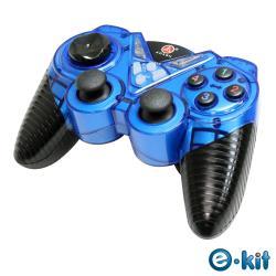 逸奇e-Kit USB寶藍雙震動搖桿 UPG-900-BU