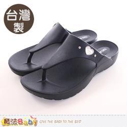 魔法Baby 女鞋 台灣製輕量時尚夾腳拖鞋~sk0184