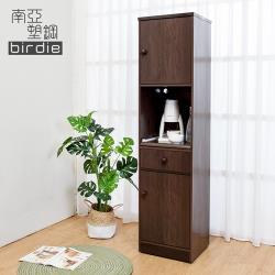 Birdie南亞塑鋼-1.5尺二門一抽一拉盤塑鋼電器櫃/收納餐櫃(胡桃色)