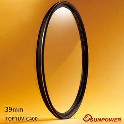 SUNPOWER TOP1 UV 39mm 超薄框保護鏡(公司貨)