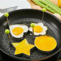 PUSH! 廚房用品加厚不銹鋼模具型煎蛋器愛心煎蛋器4件套E49