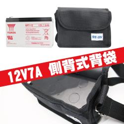 【CSP】12V7A電池背袋 電池袋 側背袋 後背袋 背肩袋 防水尼龍材質(適用:7A電池)