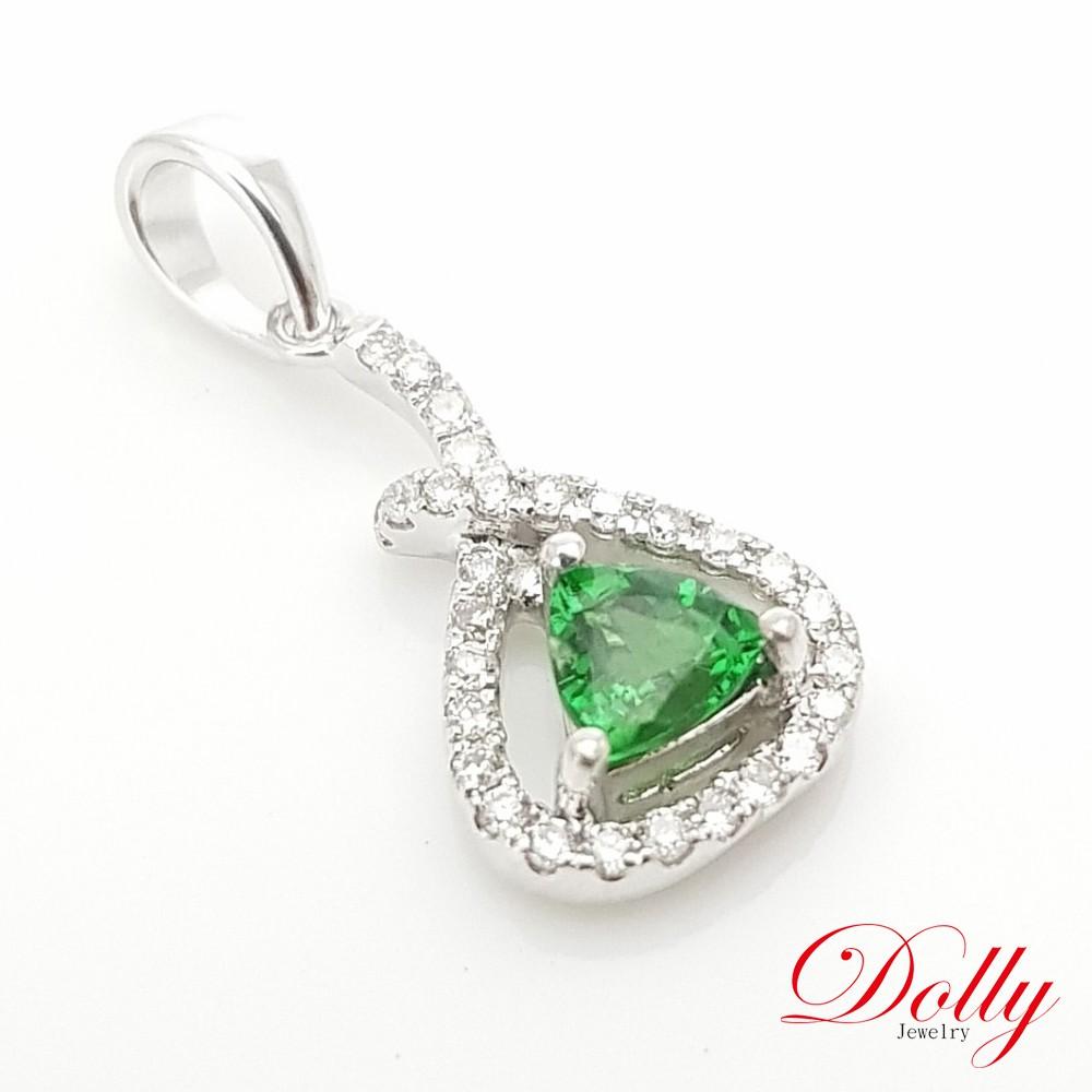 Dolly 無燒 0.25克拉 25分 14K金沙佛萊鑽石項鍊 - 白K金