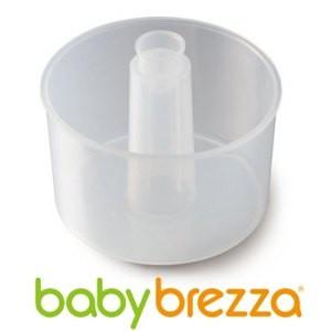美國Babybrezza 副食品料理機 - 專用蒸鍋