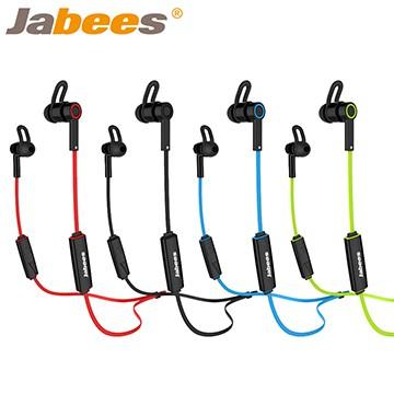 【Jabees】OBees 藍芽4.1立體聲運動型耳機《MSC》