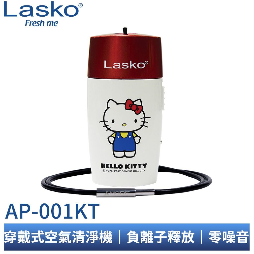 美國LASKO Fresh Me 奈米負離子穿戴式空氣清淨機 (三麗鷗授權HelloKitty限量版) AP-001KT