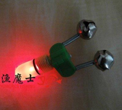 ~221~LED釣魚雙鈴報警器鈴鐺燈釣魚燈夜光燈垂釣燈燈泡電子燈 夜釣 露營