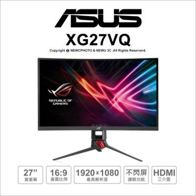 【薪創光華】電競螢幕含稅 ASUS 華碩 ROG Strix XG27VQ 27吋 1800R 曲面螢幕  VA 公司貨