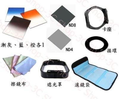 方型10合1濾鏡組 黑卡 漸變鏡片 ND4 ND8 減光鏡 漸層 十合一單眼相機多種玩法附濾鏡包