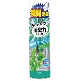 (業務用セット) エステー トイレの消臭力スプレー トイレの消臭力スプレー アップルミント 1個入 【×5セット】