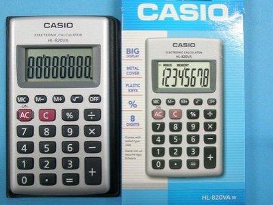 CASIO 卡西歐 HL-820VA-w 8位數攜帶型皮面式計算機/一台入{定230}大量團購有優惠~全新
