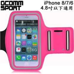 GCOMM SPORT iPhone8/7/6 4.8吋 以下通用 穿戴式運動臂帶腕帶保護套 粉紅色
