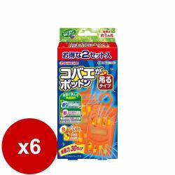 日本金鳥KINCHO果蠅誘捕吊掛(2個入)強效型x6組