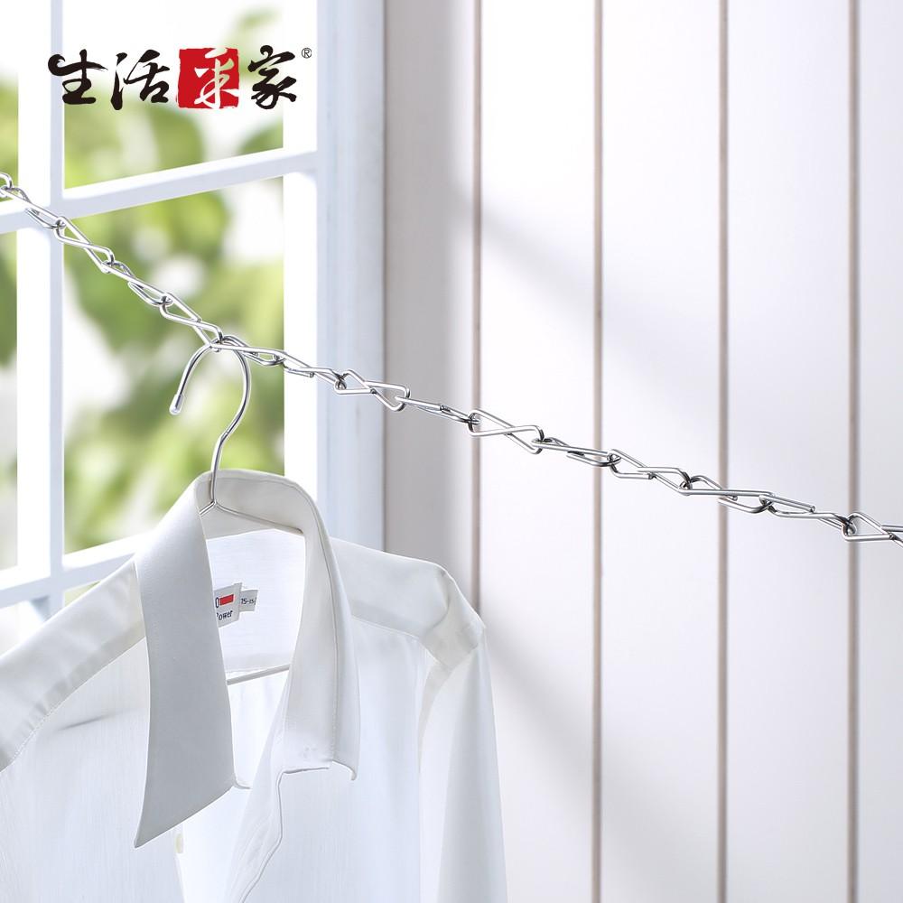 生活采家台灣製304不鏽鋼新式8字環4.5公尺曬衣鍊#久曬不脆裂