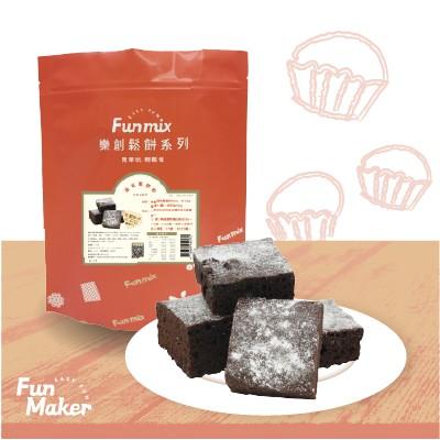 樂創比利時巧克力蛋糕粉(1kg/包) 濃郁鬆軟超綿密