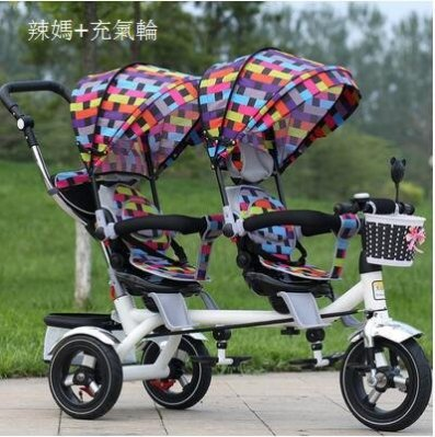 兒童 三輪車 雙胞胎 手推車 雙人車 藍色呼嚕氣泡 旋轉 嬰兒 寶寶 腳踏車 自行車
