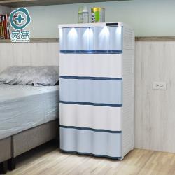 +O家窩 晨光波紋觸控LED燈五層抽屜收納櫃-DIY-3色可選