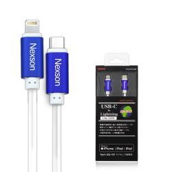 NEXSON for Apple MFI蘋果認證 C to Lightning PD閃充線-150cm-藍色