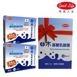 【得意人生】日本進口 木寡糖乳酸菌禮盒組(30包x4盒/組)