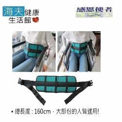 【海夫健康生活館】安全束帶 輪椅用安全束帶 寬版舒適型