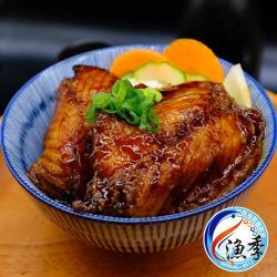 漁季水產  特級蒲燒鯛魚腹(200g±10%/包) 共計1包