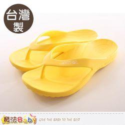 魔法Baby 成人女款拖鞋 台灣製軟Q減壓足弓夾腳拖~sd0164