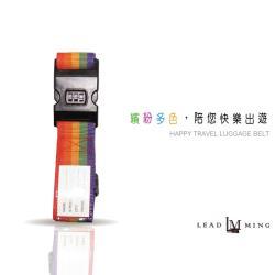 【Leadming】十字型可調整三碼行李箱束帶捆箱帶打包帶固定帶(六色可挑)