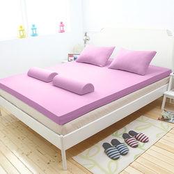 [輕鬆睡-EzTek]  波浪面竹炭感溫釋壓記憶床墊{雙人加大8cm}繽紛多彩3色