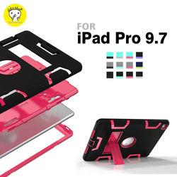 【dido shop】iPad Pro 9.7 簡易三防保護殼 附支架 防塵 防摔 防震 平板保護殼 (WS007)